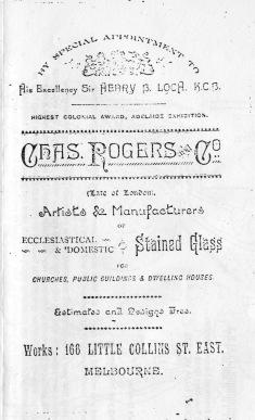 Smyrk Rogers 9 x 5 Ad 1889